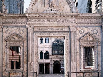 sale meeting e location eventi Venice - Museo Scuola Grande San Giovanni Evangelista