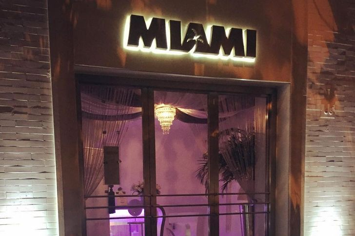 Miami Barroom foto 1