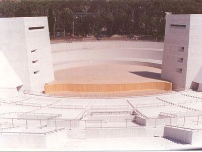 Arena Flegrea foto 1