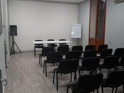 Meeting Room 2 foto 2